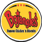Bojangles Village at Myrtle Grove