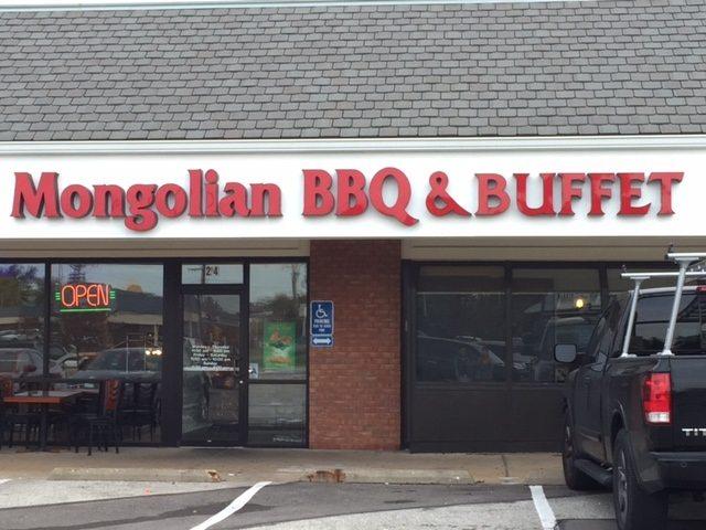 Mongolian BBQ Buffet