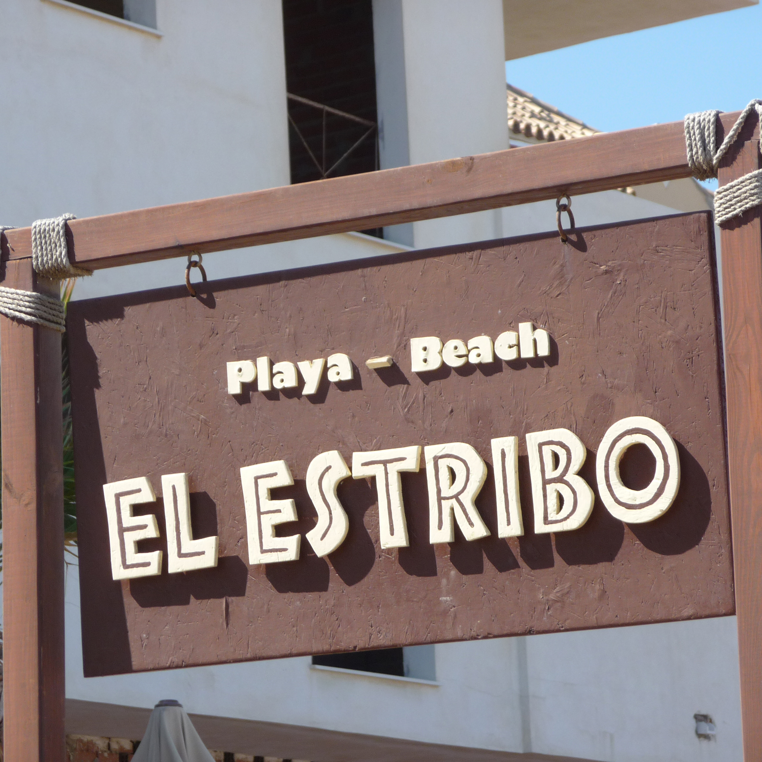 El Estribo Restaurant