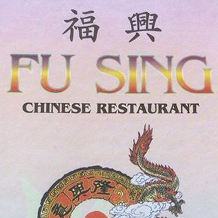 Fu Sing Chinese Restaurant - Murfreesboro