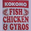 Kokomo Fish South (Partner)
