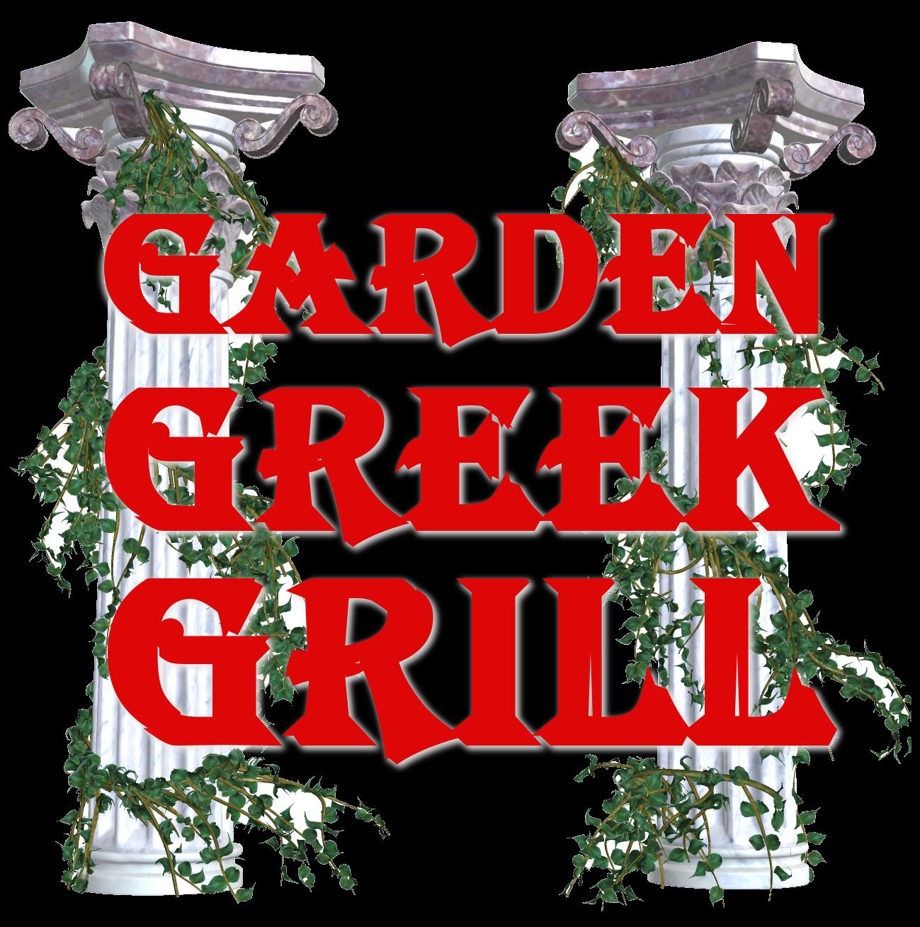 Garden Greek Grill